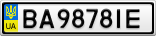Номерной знак - BA9878IE
