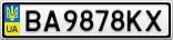 Номерной знак - BA9878KX