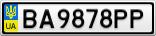 Номерной знак - BA9878PP