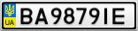Номерной знак - BA9879IE