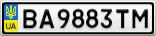 Номерной знак - BA9883TM