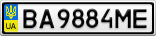 Номерной знак - BA9884ME
