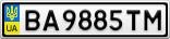 Номерной знак - BA9885TM