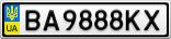 Номерной знак - BA9888KX