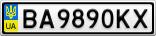 Номерной знак - BA9890KX
