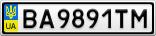Номерной знак - BA9891TM