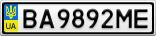 Номерной знак - BA9892ME