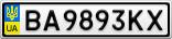 Номерной знак - BA9893KX
