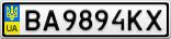Номерной знак - BA9894KX