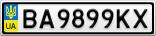 Номерной знак - BA9899KX