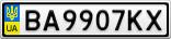 Номерной знак - BA9907KX