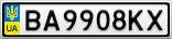 Номерной знак - BA9908KX