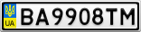 Номерной знак - BA9908TM