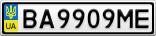 Номерной знак - BA9909ME