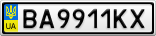Номерной знак - BA9911KX
