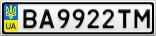 Номерной знак - BA9922TM
