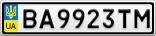 Номерной знак - BA9923TM