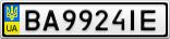 Номерной знак - BA9924IE