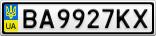 Номерной знак - BA9927KX