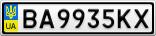Номерной знак - BA9935KX