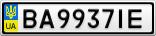 Номерной знак - BA9937IE