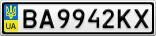 Номерной знак - BA9942KX