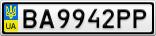 Номерной знак - BA9942PP