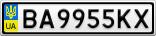 Номерной знак - BA9955KX