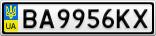Номерной знак - BA9956KX