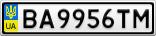 Номерной знак - BA9956TM