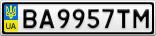 Номерной знак - BA9957TM