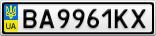 Номерной знак - BA9961KX