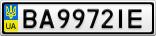Номерной знак - BA9972IE