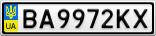 Номерной знак - BA9972KX