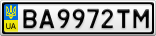 Номерной знак - BA9972TM