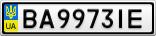 Номерной знак - BA9973IE