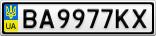 Номерной знак - BA9977KX