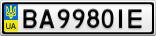 Номерной знак - BA9980IE