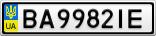 Номерной знак - BA9982IE