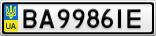 Номерной знак - BA9986IE