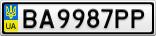 Номерной знак - BA9987PP