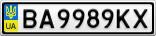 Номерной знак - BA9989KX