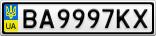 Номерной знак - BA9997KX