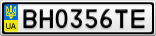 Номерной знак - BH0356TE