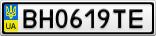 Номерной знак - BH0619TE