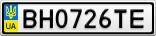 Номерной знак - BH0726TE