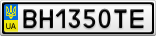 Номерной знак - BH1350TE