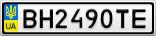 Номерной знак - BH2490TE