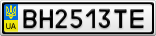 Номерной знак - BH2513TE