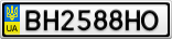 Номерной знак - BH2588HO